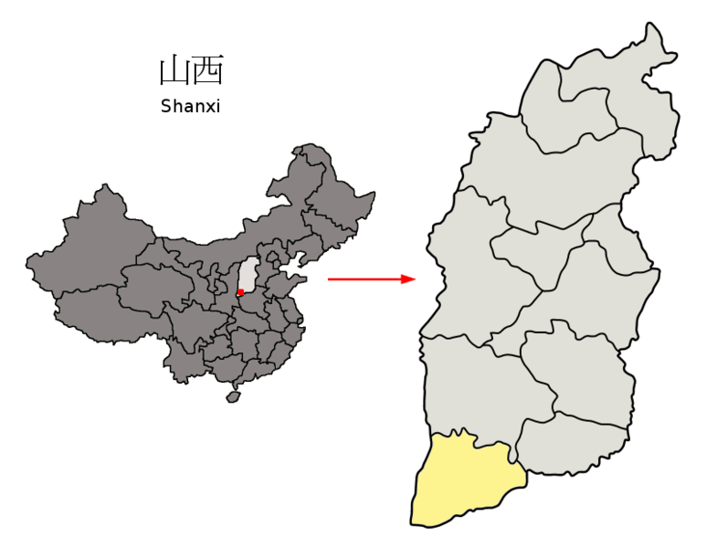 Fichier:Location of Yuncheng Prefecture within Shanxi (China).png