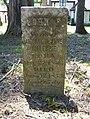 Log Union Cemetery Lakeland TN John F Gillespie.jpg