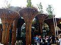 Lombardia Expo 2015 Pavilion of Vietnam 2.jpg
