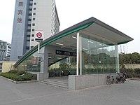 Longchang Road Station.JPG