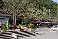 Longtan Lake Scenic Area 龍潭湖風景區 - panoramio.jpg