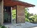 Lovech,Varosha, Museum of Vasil Levski - panoramio.jpg