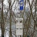 Luxembourg, montée St-Crépin, Crispinusbierg (108).jpg