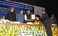 M.M. Pallam Raju presenting the Award for Excellence-2012, at the 8th Foundation Day of the National Commission for Minority Educational Institutions, in New Delhi. The Minister of State for Human Resource Development.jpg