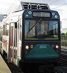 MBTA 3840 at Science Park station, August 2017.jpg