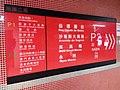 MC 澳門 Macau 澳門半島 Macao Peninsula 大堂區 Freguesia da Sé District tourism Wynn hotel sign March 2019 SSG 13.jpg