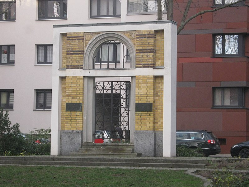 File:MKBler - 393 - Synagogen-Mahnmal (Halle).jpg