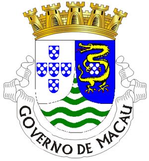 Emblem of Macau - Image: Macau