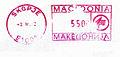 Macedonia stamp type A1.jpg