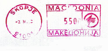 Macedonia stamp type A1.jpg