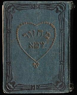 Prayer book used by Jews on holidays