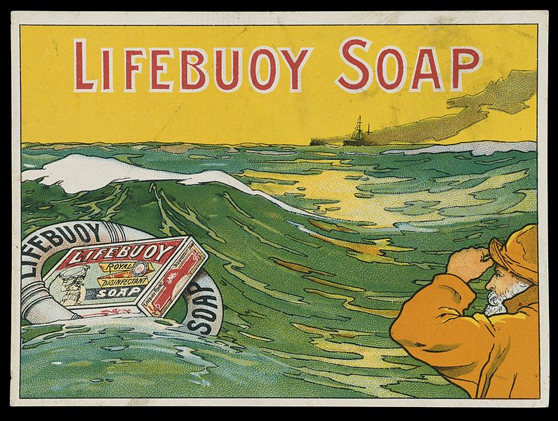 File:Magazine insert advertising Lifebuoy soap Wellcome L0049721.jpg