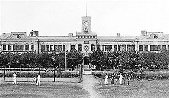 Tianjin - Peiyang University, established 1895