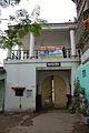 Main Gate with Nahabatkhana - Bhukailash Rajbati Estate - Kidderpore - Kolkata 2015-12-13 8213.JPG