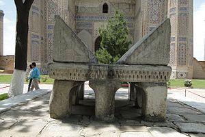 Bibi-Khanym Mosque - Stone Koran stand