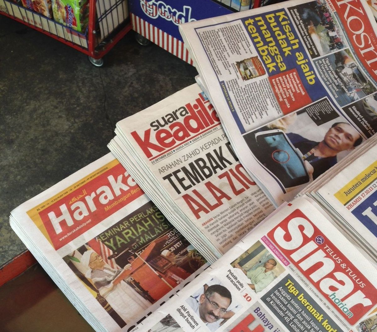 malaysian english news papers online Malaysian newspapers online list of malaysian newspapers for news and malaysia news portal offering daily news and information in english, malay.