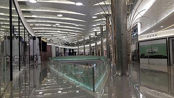 Mall of Arabia (Jeddah)
