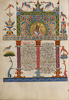 Malnazar - Bible - Google Art Project.jpg