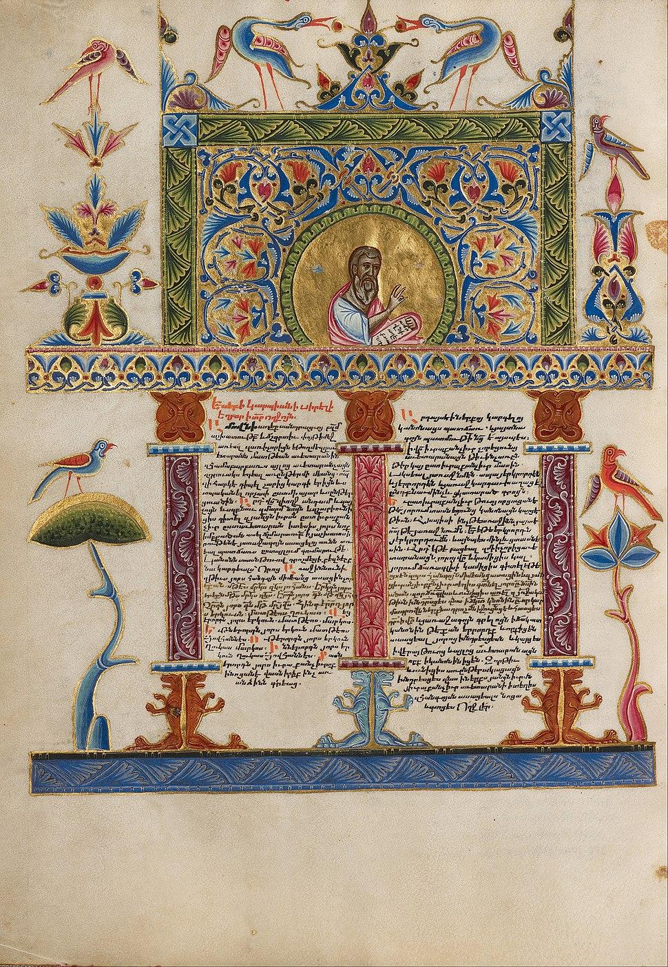 Malnazar - Bible - Google Art Project