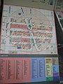 Map of Herald Square. New York City, NY.jpg
