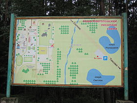 Map of Novo-Kavgolovsky Forest Park.jpg