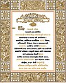 Marathi Preamble to the Constitution of India.jpg