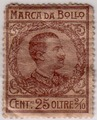 Marca da Bollo Cent. 25 oltre frazione volgare due decimi (vulgar fraction two tenth) Vittorio Emanuele III (revenue stamp Italian).TIF
