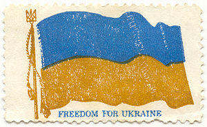 "Flag of Ukraine - ""Freedom for Ukraine"" cinderella stamp. Ukrainian flag with gold fringe and a gold Coat of Arms on top of the flag pole."