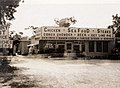 Martha's Restaurant, Key Largo, 1965.jpg