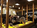 Marufuku San Francisco 1 2018-03-07.jpg