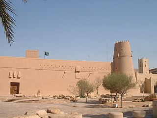 clay and mud-brick fort in the center of Riyadh