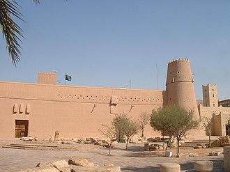 Riyadh - Masmak Fortress