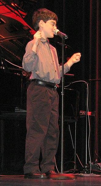 Matt Savage - Image: Matt Savage, 2005