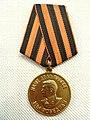 Medaile Za vítězství nad Německem - avers.jpg