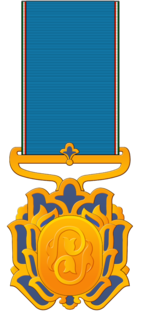 Order of Culture and Art Iranian award of honor