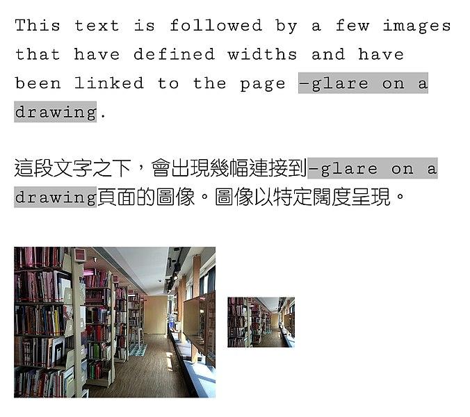 File:Memory Machine help screenshot 9.jpg
