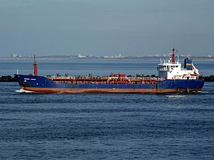 Mersey Fisher leaving Port of Rotterdam, Holland 21-Feb-2005.jpg