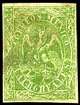 Mexico 1864 stamp forgery 4r.jpg