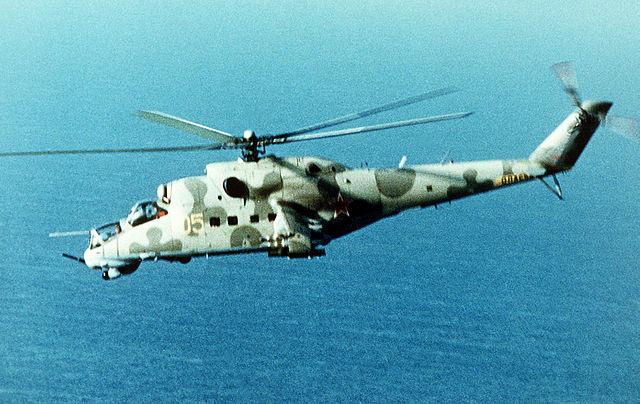 File:Mi-24D Hind D.jpg - Wikimedia Commons