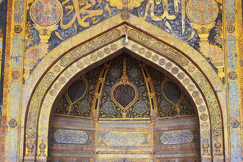 File:Mihrab of Jama Masjid, Vijayapur - 1.jpg