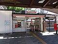 Mikkaichicho Station 4.jpg