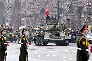 Liberation Day (Ukraine)