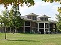 MillerParkPavilion BloomingtonIL.jpg