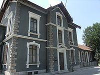 Milli Mücadelede Atatürk Konutu ve Demiryolları Müzesi.jpg