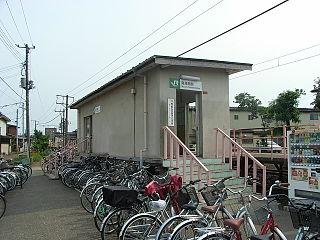 Minami-Takada Station Railway station in Jōetsu, Niigata Prefecture, Japan