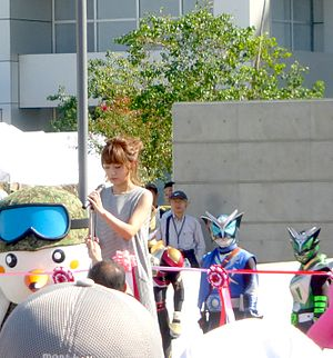 Minami Takahashi - Minami Takahashi at the opening ceremony for the 4th annual Tokyo Detention House Exhibition, October 2015.