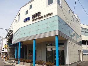 Minamidaira Station - Minamidaira Station, March 2012