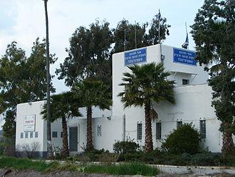 Tegart fort - Tegart police station, Nahalal.