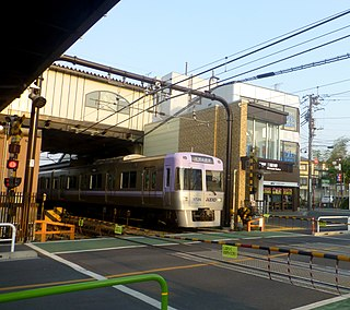 Mitakadai Station railway station in Mitaka, Tokyo, Japan
