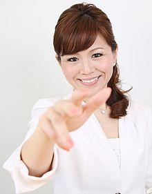 https://upload.wikimedia.org/wikipedia/commons/thumb/e/e1/Miyuki_Shigeta.jpg/220px-Miyuki_Shigeta.jpg